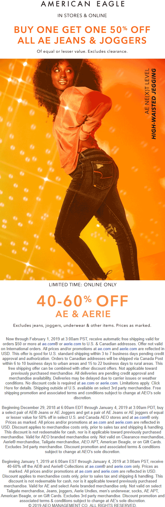 American Eagle Coupon January 2020 Second jeans 50% off at American Eagle, ditto online
