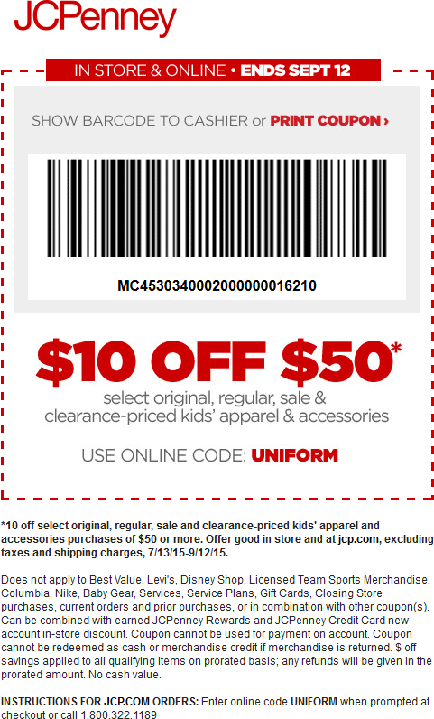 JCPenney Coupon January 2017 Extra $10 off $50 on kidswear at JCPenney, or online via promo code UNIFORM