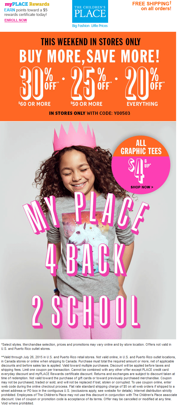 The Childrens Place Coupon July 2017 20-30% off this weekend at The Childrens Place