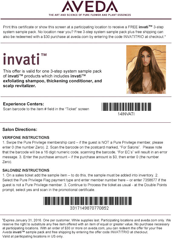 Aveda Coupon January 2017 Free Sample: 3-step invati at Aveda