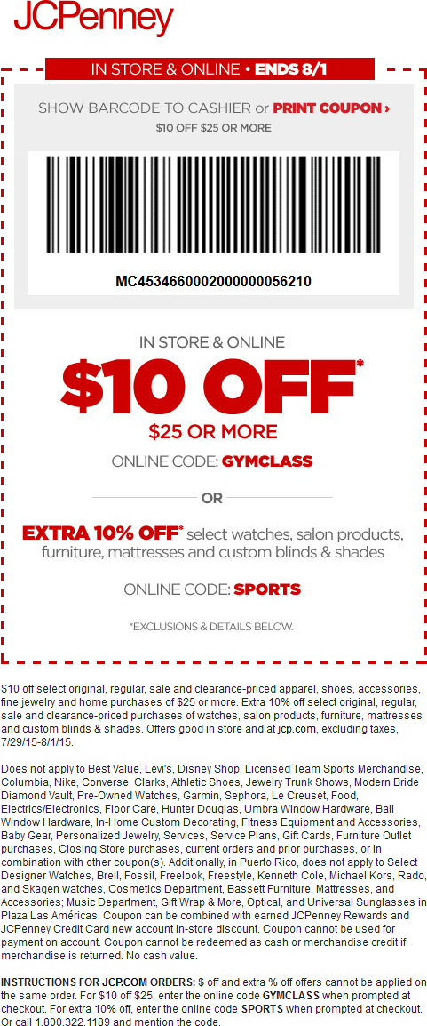 JCPenney Coupon May 2018 $10 off $25 at JCPenney, or online via promo code GYMCLASS