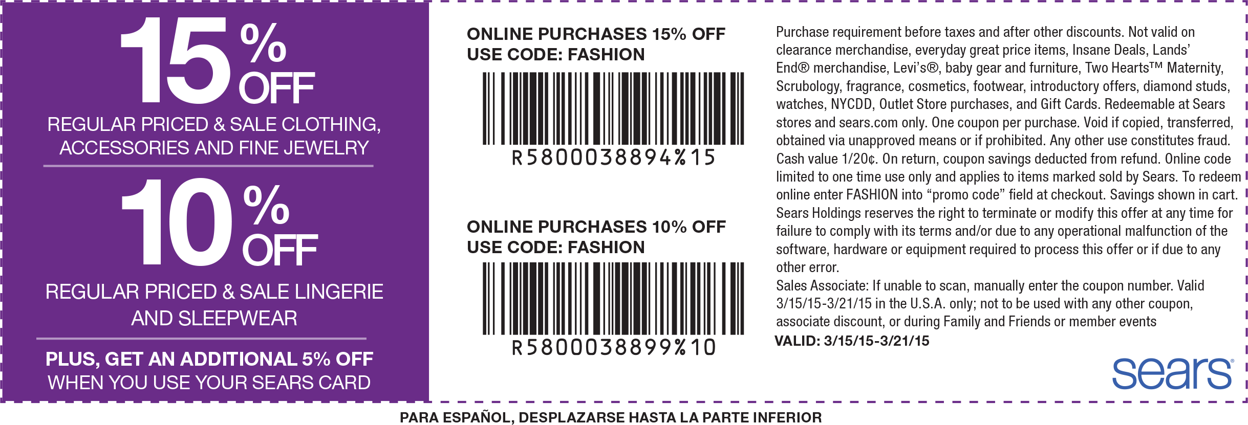 Sears Coupon April 2017 15% off apparel at Sears, or online via promo code FASHION