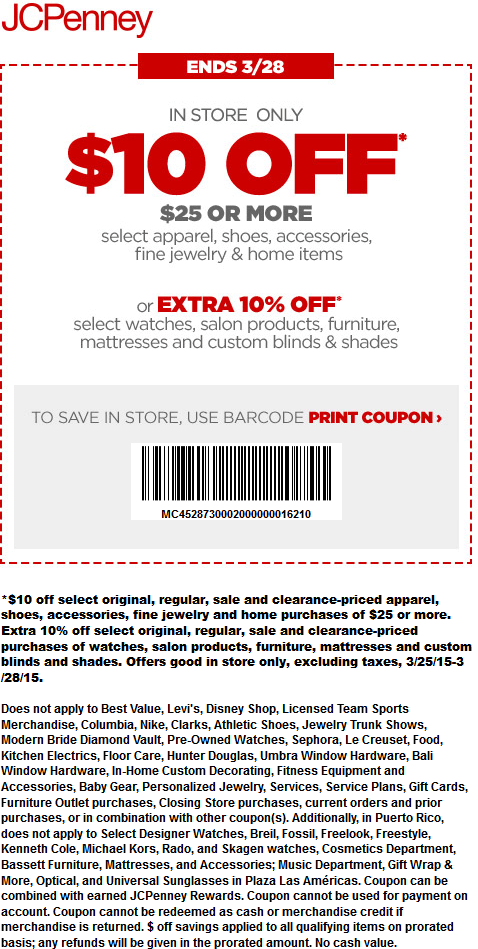 JCPenney Coupon December 2017 $10 off $25 at JCPenney