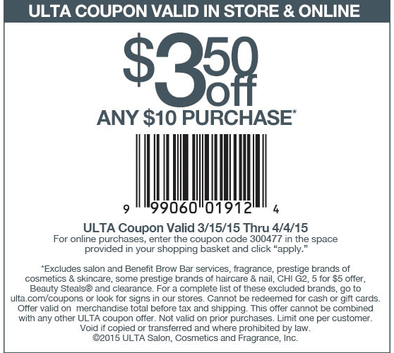 Ulta Coupon October 2016 $3 off $10 at Ulta, or online via promo code 300477