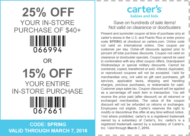 Carters Coupon January 2018 15-25% off at Carters, or online via promo code SPRING