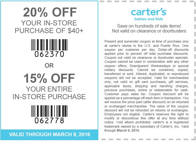 Carters Coupon February 2019 15-20% off at Carters, or online via promo code CARTMAR