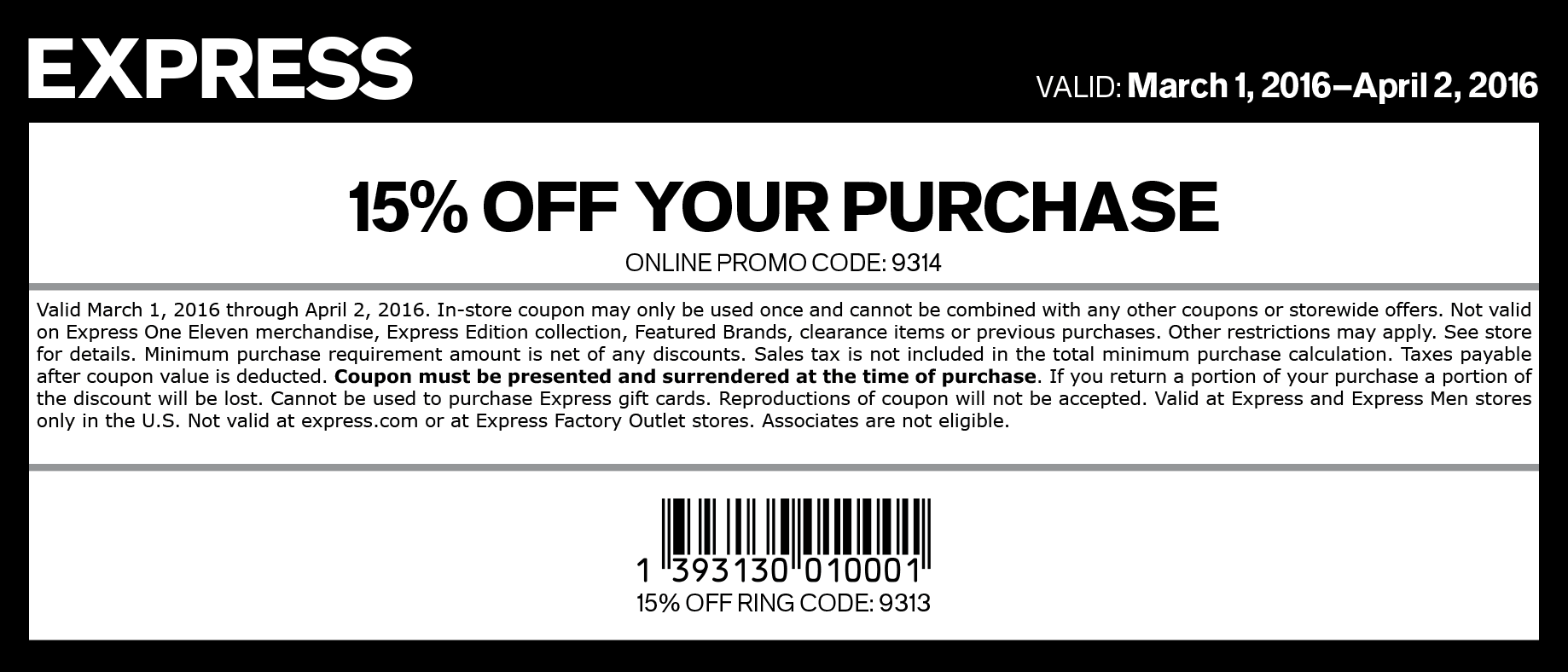 Express Coupon March 2018 15% off at Express, or online via promo code 9314