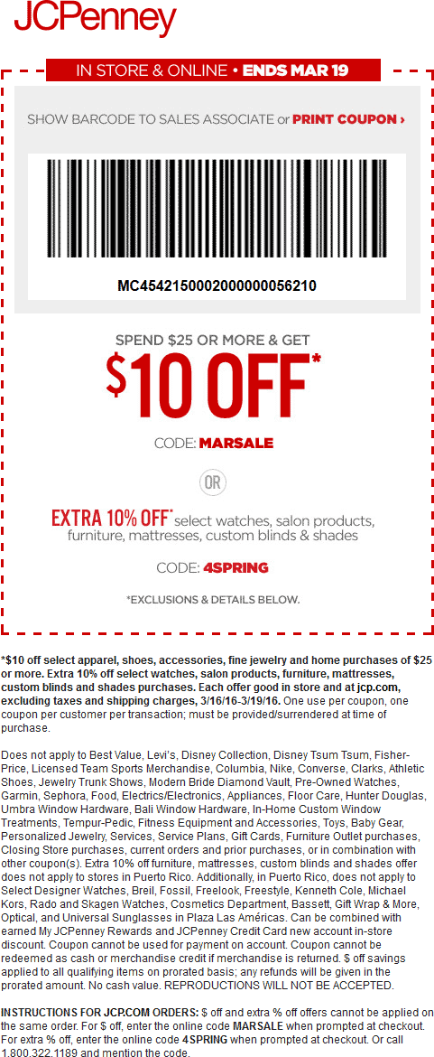 JCPenney Coupon May 2018 $10 off $25 at JCPenney, or online via promo code MARSALE