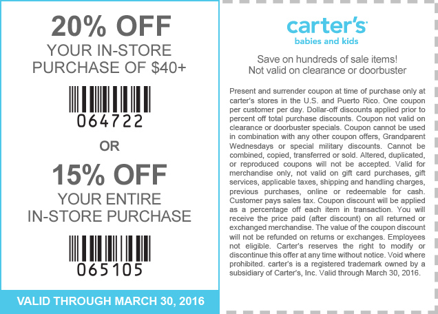 Carters Coupon November 2017 15-20% off at Carters, or online via promo code CARTMAR
