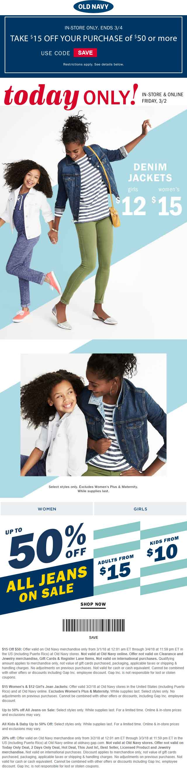 OldNavy.com Promo Coupon $15 off $50 at Old Navy, or 20% online via promo code SAVE