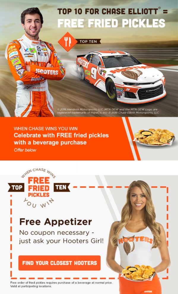 Hooters.com Promo Coupon Free fried pickles with your drink at Hooters restaurants