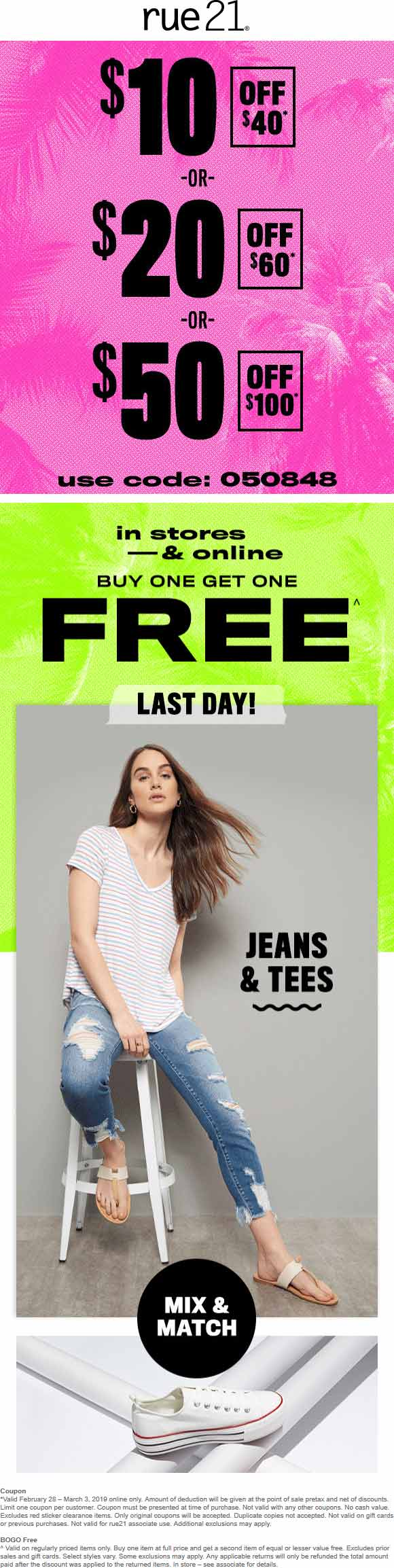 Rue21 Coupon December 2019 Second item free today at rue21, also $10-$50 off $40+ online via promo code 050848