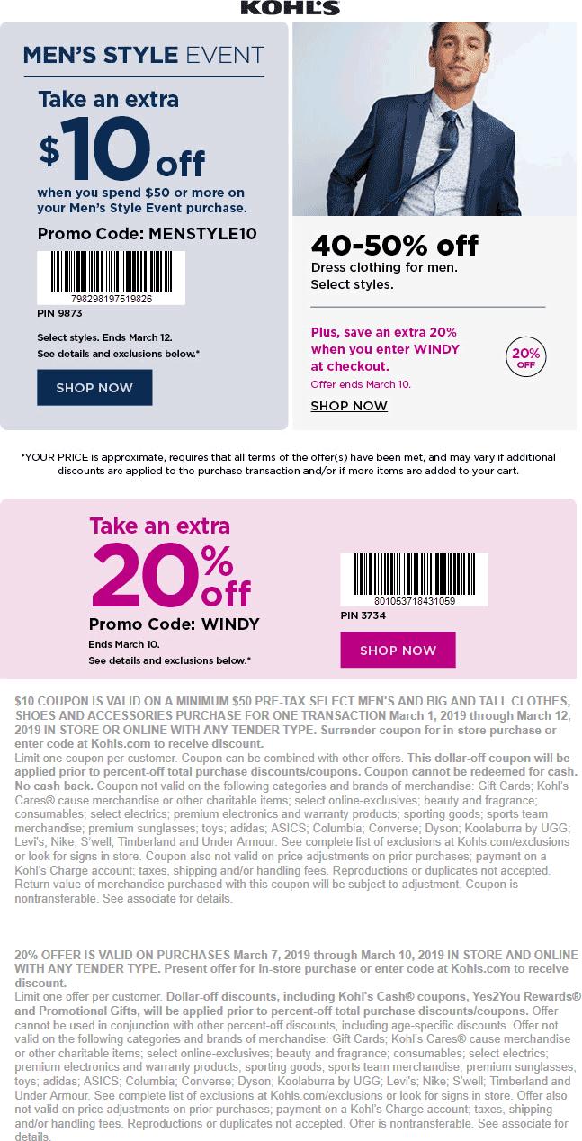 Kohls Coupon July 2019 20% off at Kohls, or online via promo code WINDY