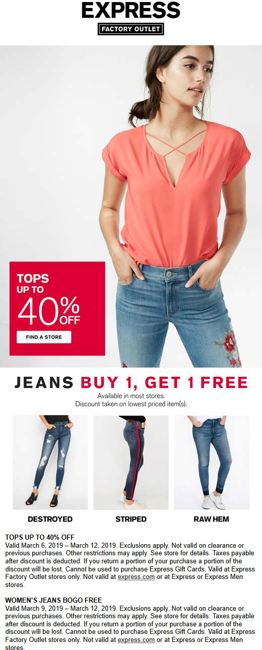 Express Factory Outlet Coupon May 2019 Second jeans free & more at Express Factory Outlet