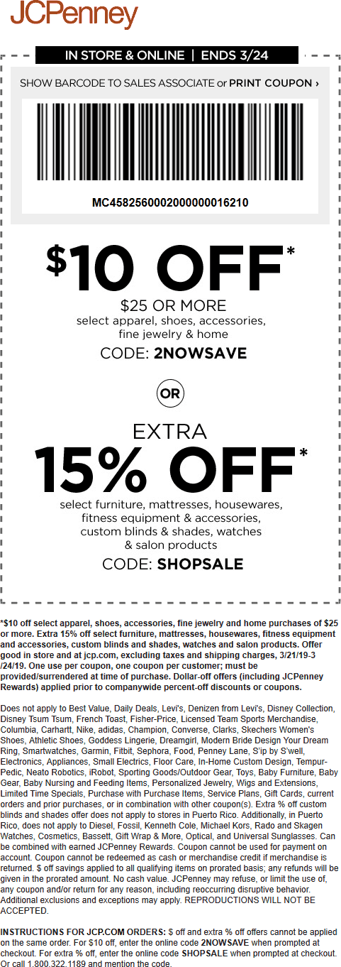 JCPenney Coupon January 2020 $10 off $25 at JCPenney, or online via promo code 2NOWSAVE