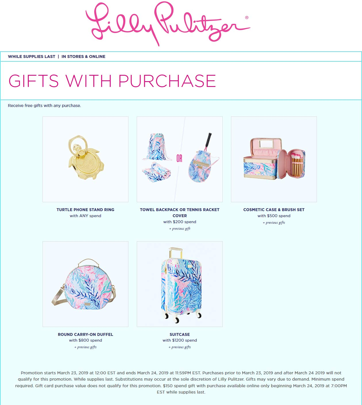 Lilly Pulitzer Coupon October 2019 Free shwag with any order today at Lilly Pulitzer, ditto online