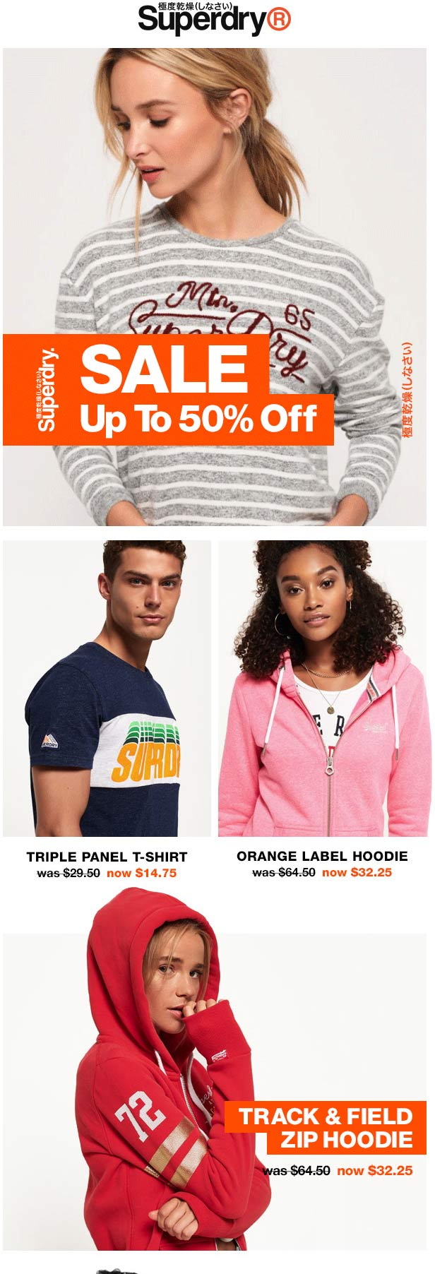 Superdry Coupon July 2019 50% off sale going on at Superdry