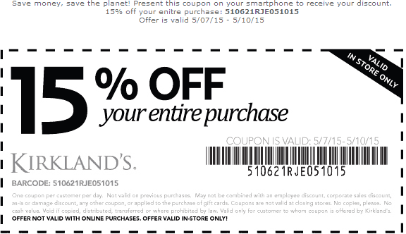 Kirklands Coupon February 2017 15% off at Kirklands