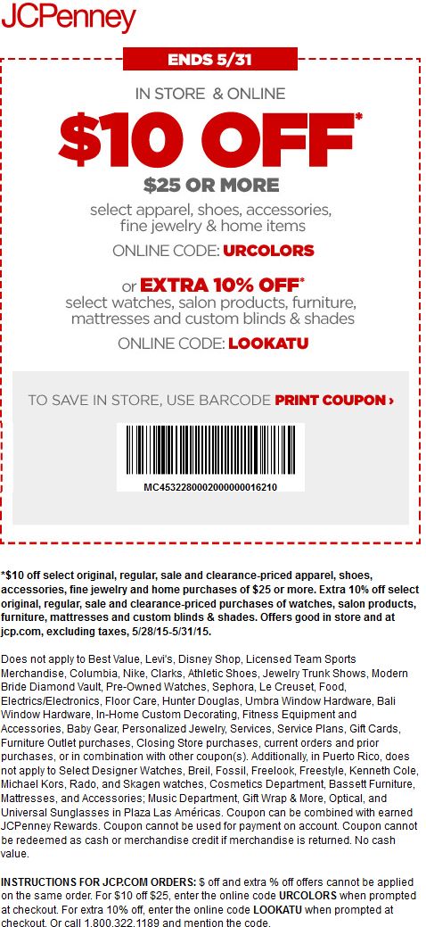 JCPenney Coupon July 2018 $10 off $25 at JCPenney, or online via promo code URCOLORS