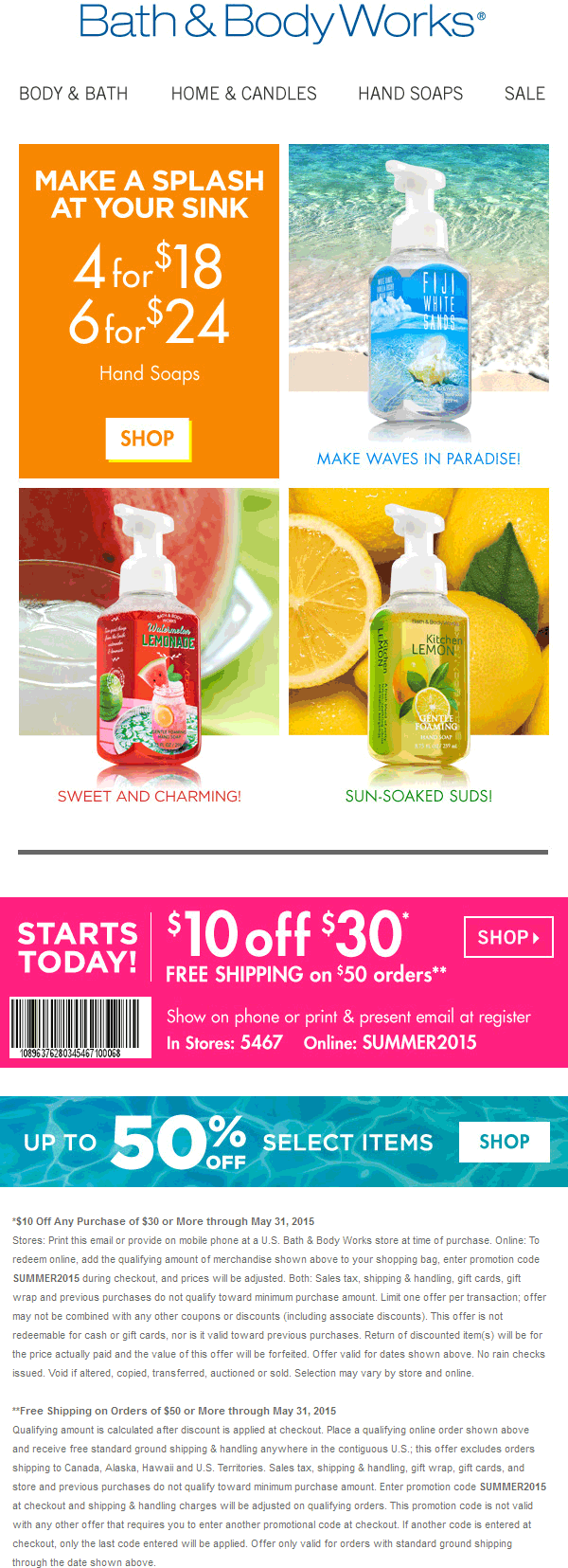 Bath & Body Works Coupon July 2017 $10 off $30 at Bath & Body Works, or online via promo code SUMMER2015