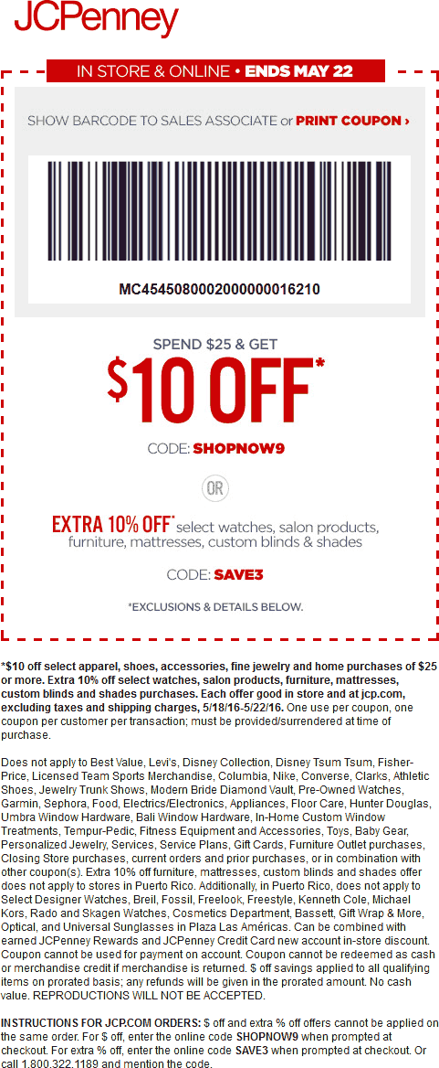 JCPenney Coupon December 2016 $10 off $25 at JCPenney, or online via promo code SHOPNOW9