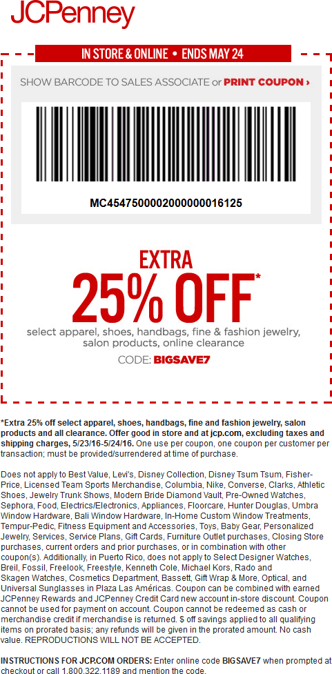 JCPenney Coupon July 2017 Extra 25% off at JCPenney, or online via promo code BIGSAVE7