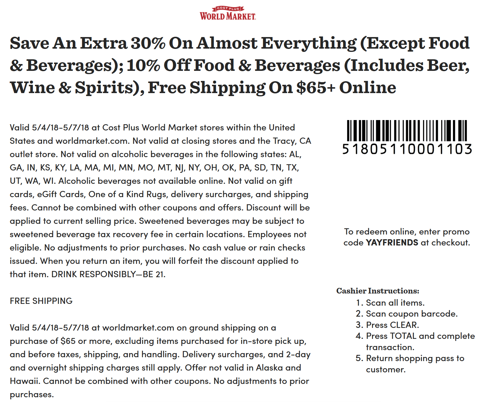 WorldMarket.com Promo Coupon Extra 30% off at World Market, or online via promo code YAYFRIENDS