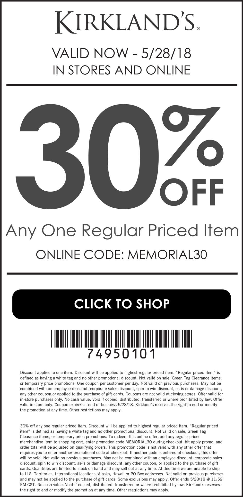 Kirklands Coupon October 2018 30% off at Kirklands, or online via promo code MEMORIAL30