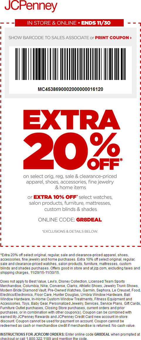 JCPenney Coupon February 2017 Extra 20% off at JCPenney, or online via promo code GR8DEAL