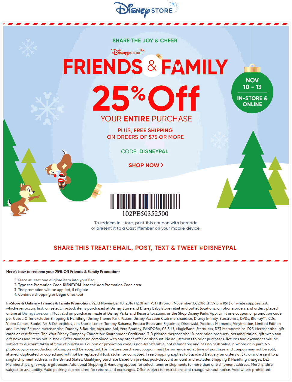 Disney coupon codes