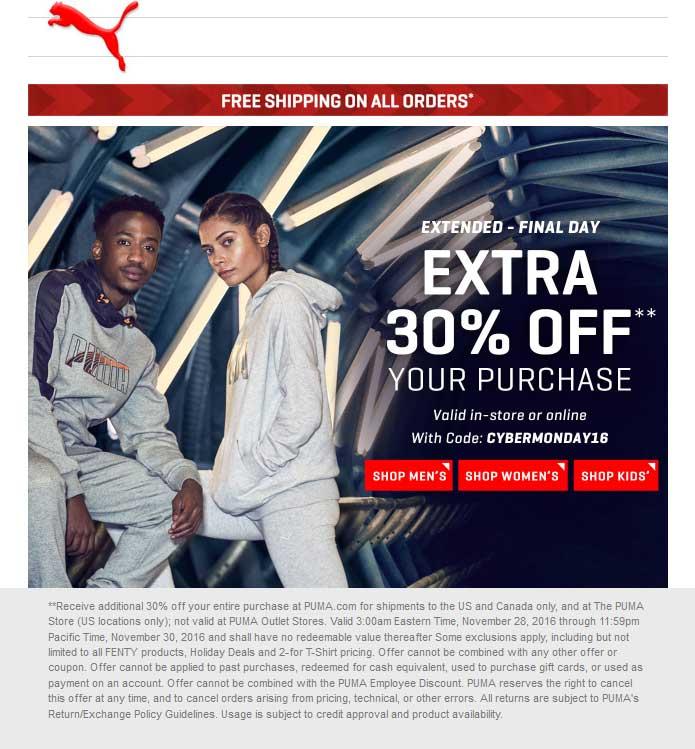PUMA.com Promo Coupon Extra 30% off today at Puma, or online via promo code CYBERMONDAY16
