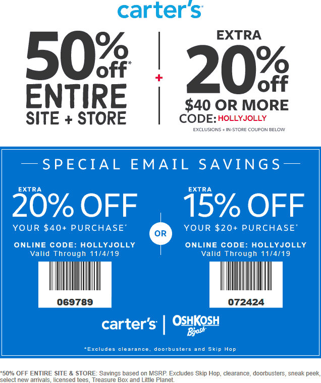Carters Coupon January 2020 50% off everything & more at Carters, or online via promo code HOLLYJOLLY