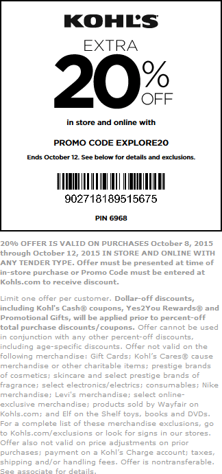 Kohls Coupon September 2017 Extra 20% off at Kohls, or online via promo code EXPLORE20