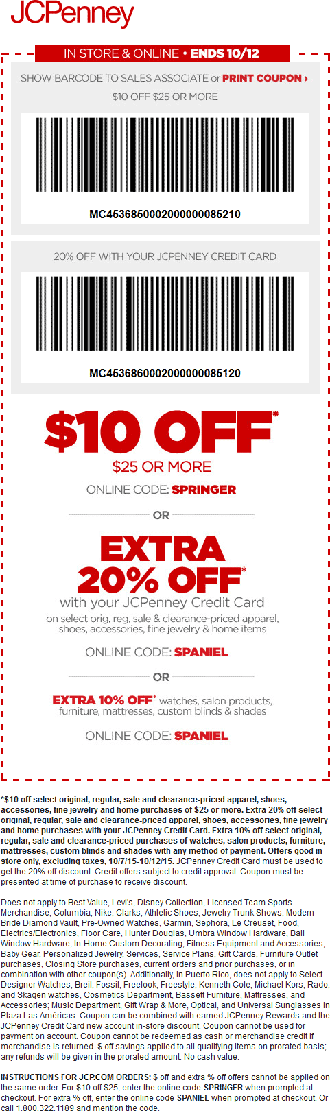 JCPenney Coupon February 2018 $10 off $25 at JCPenney, or online via promo code SPRINGER