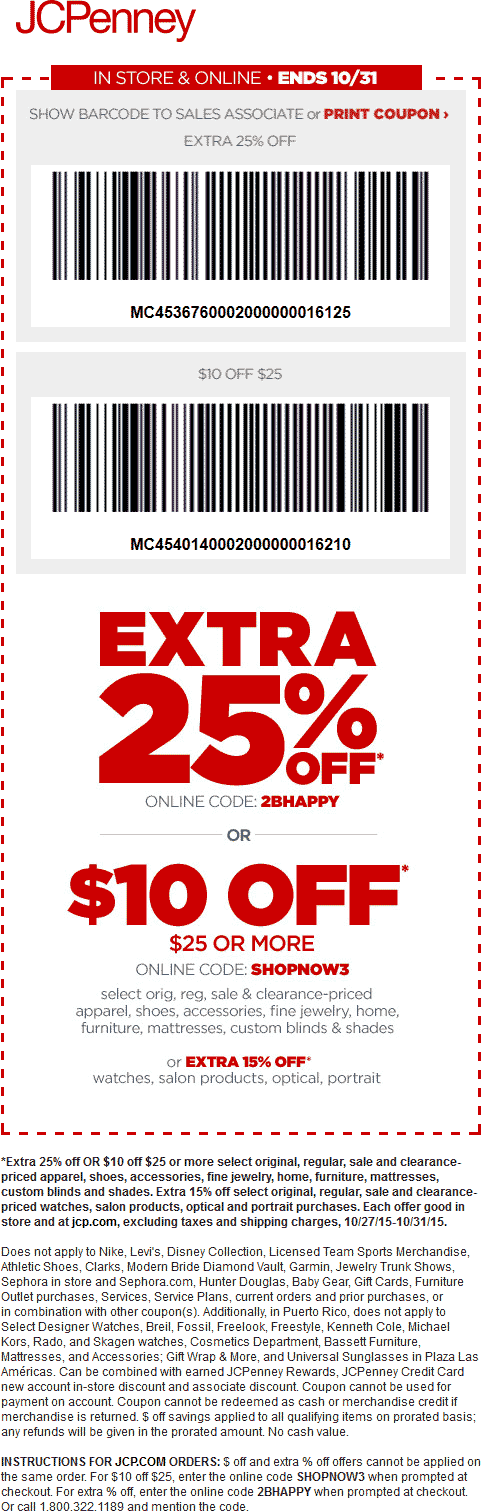 JCPenney Coupon January 2017 $10 off $25 & more at JCPenney, or online via promo code SHOPNOW3