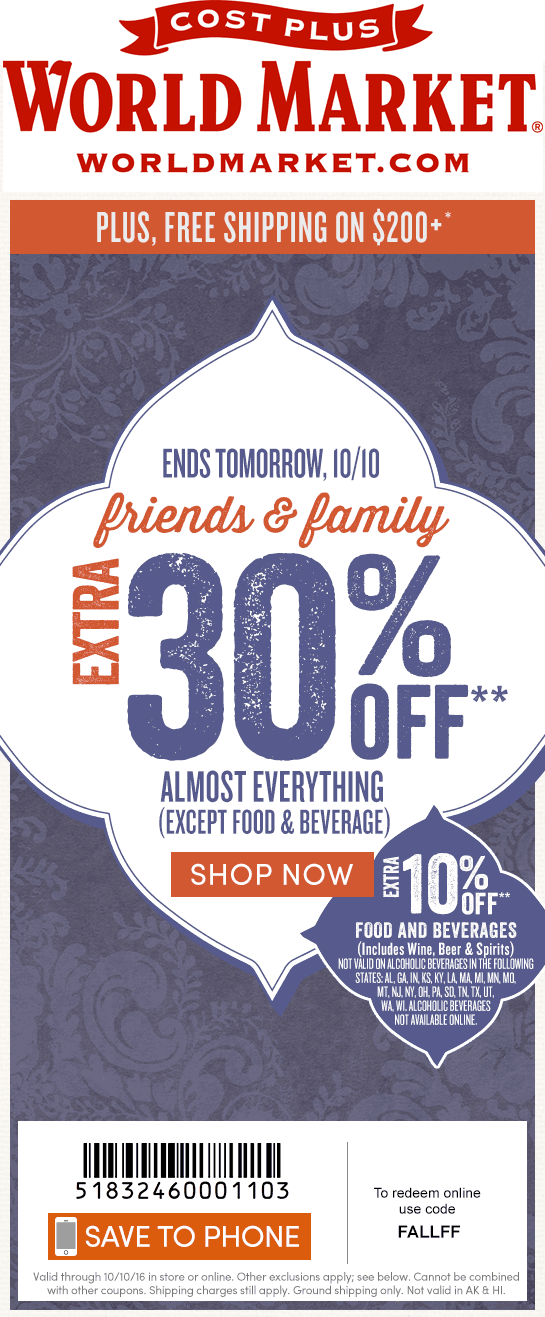 WorldMarket.com Promo Coupon 30% off everything at World Market, or online via promo code FALLFF