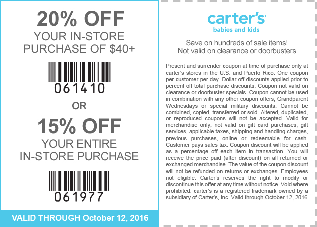 Carters Coupon May 2017 15-20% off at Carters
