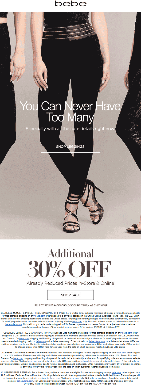 Bebe Coupon May 2017 Extra 30% off sale items at bebe, ditto online