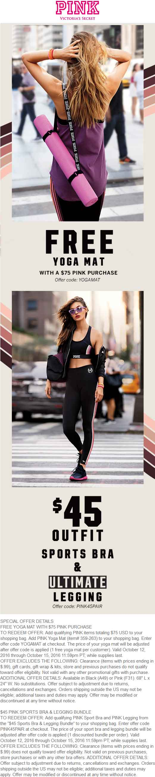 Victorias Secret Coupon January 2017 Free yoga mat with $75 on PINK spent at Victorias Secret via promo code YOGAMAT