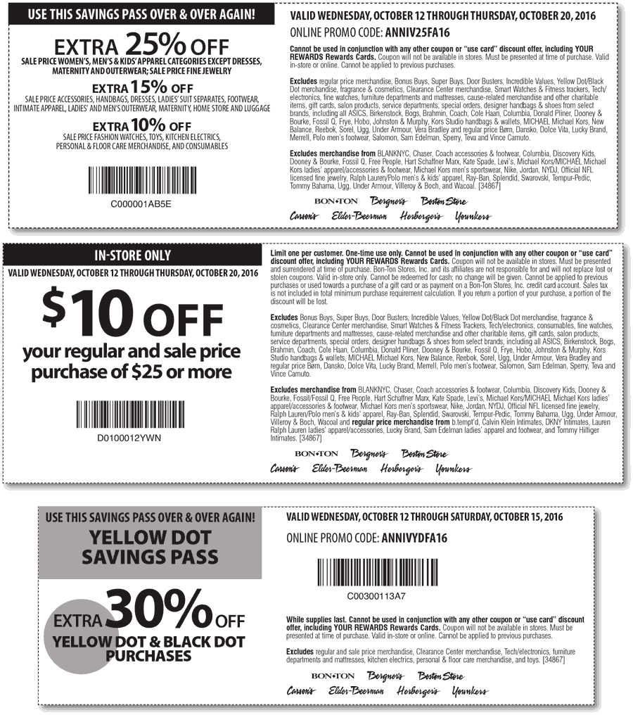 Carsons Coupon October 2016 Extra 25% off & more at Carsons, Bon Ton & sister stores, or online via promo code ANNIV25FA16