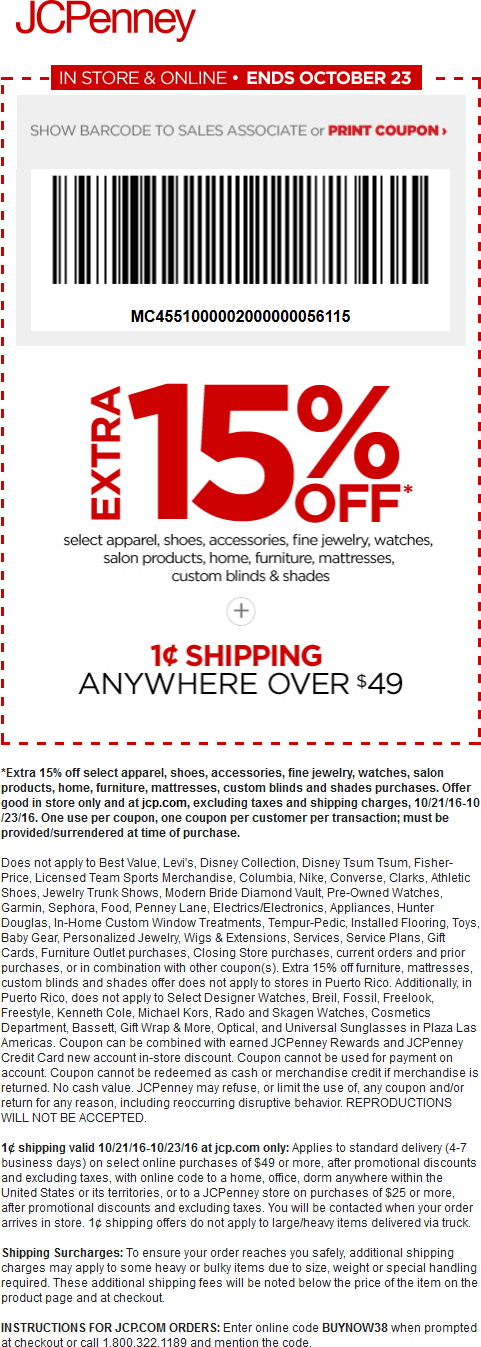 JCPenney.com Promo Coupon Extra 15% off at JCPenney, or online via promo code BUYNOW38