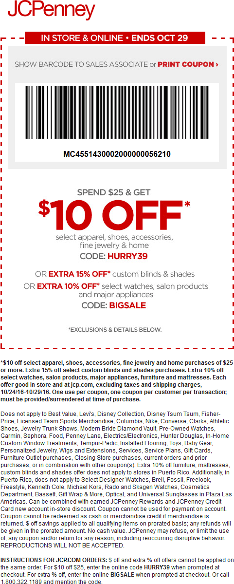 JCPenney.com Promo Coupon $10 off $25 at JCPenney, or online via promo code HURRY39