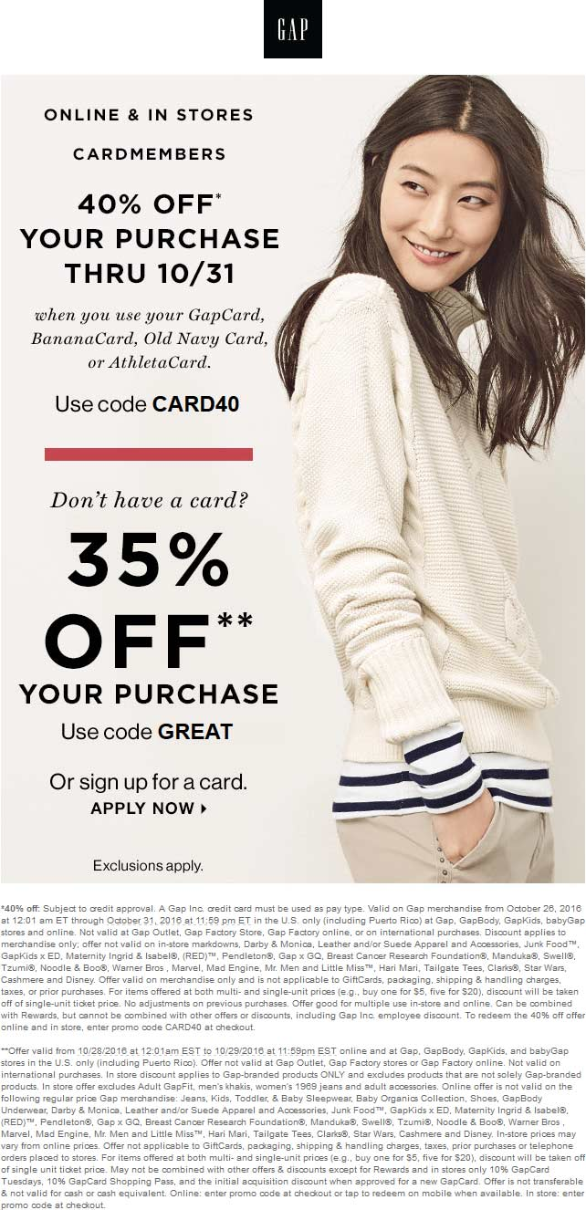Gap.com Promo Coupon 35% off at Gap, or online via promo code GREAT
