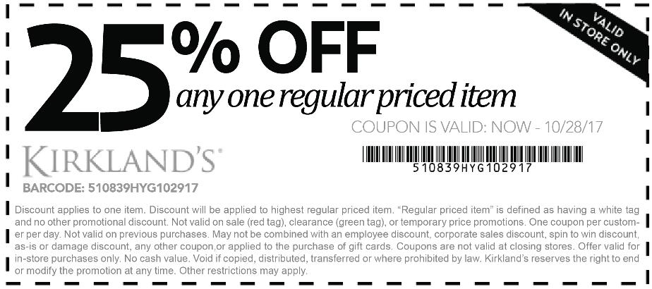 Kirklands.com Promo Coupon 25% off a single item at Kirklands