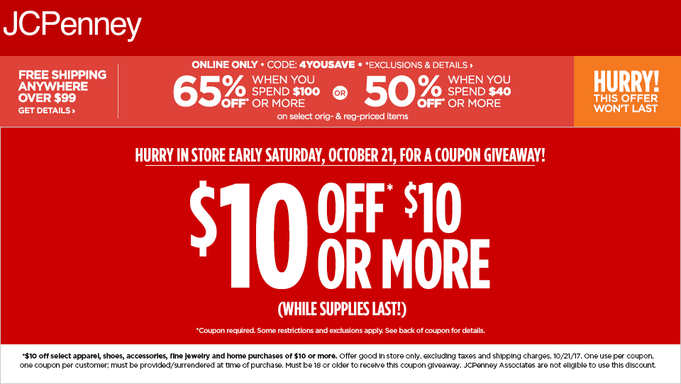 JCPenney.com Promo Coupon $10 off $10 early Saturday at JCPenney