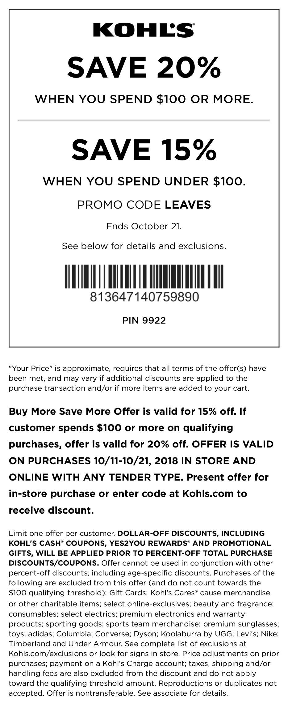 Kohls.com Promo Coupon 15-20% off at Kohls, or online via promo code LEAVES