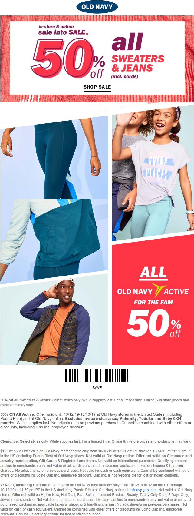 Old Navy Coupon October 2019 50% off sweaters activewear & jeans at Old Navy, ditto online