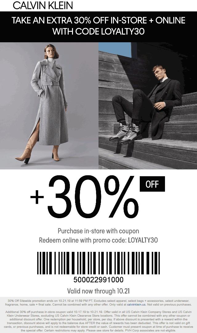 Calvin Klein Coupon January 2020 Extra 30% off at Calvin Klein, or online via promo code LOYALTY30