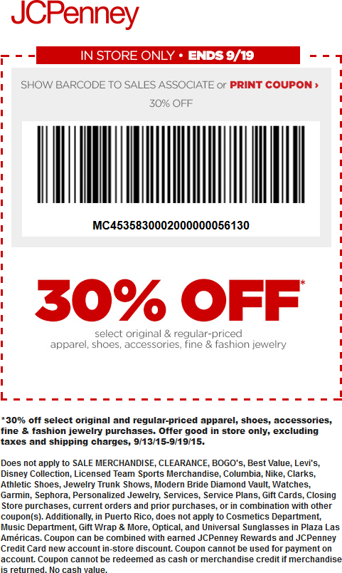 JCPenney Coupon November 2017 30% off at JCPenney