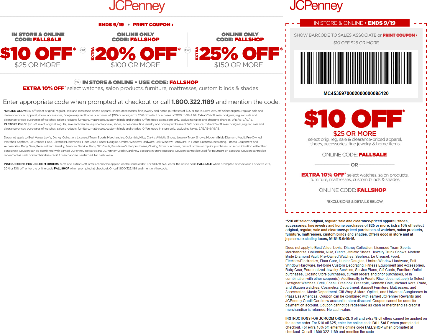 JCPenney Coupon September 2017 $10 off $25 & more at JCPenney, or online via promo code FALLSALE